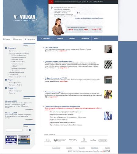 www vulkan ru